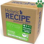 【51】 [正規品] ホリスティックレセピー 猫ライト(減量・去勢猫用) チキン&ライス 4.8kg (400g X 12袋) キャットフード ドライ