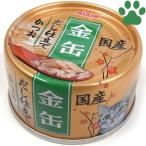 【1】 アイシア 猫用 缶詰 金缶 だし仕立て かつお 70g 国産 一般食 キャットフード 猫缶