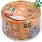 【1】 アイシア 猫用 缶詰 金缶 だし仕立て ささみ 70g 国産 一般食 キャットフード 猫缶