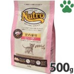 【7】 [正規品]  ナチュラルチョイス 室内猫用 キトン チキン 500g ニュートロ 子猫用(12か月まで) キャットフード