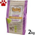 【21】 [正規品]  ナチュラルチョイス プロテイン 超小型犬用/小型犬用 成犬用 鹿肉&玄米 2kg ニュートロ ドッグフード
