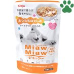【1】 アイシア MiawMiaw 猫用パウチ ジューシー とりももほぐしみ 70g 成猫用 キャットフード ミャウミャウ とりもも