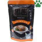 【1】 アイシア 猫用 パウチ 黒缶 ささみ入り まぐろとかつお 70g 1歳頃から 総合栄養食 キャットフード 黒缶パウチ