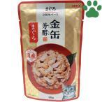 【1】 アイシア 猫用 パウチ 金缶 芳醇 まぐろ 60g 国産 一般食 キャットフード 金缶パウチ