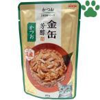 【1】 アイシア 猫用 パウチ 金缶 芳醇 かつお 60g 国産 一般食 キャットフード 金缶パウチ