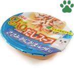 【1】 CIAO 猫用 カップ このまま だしスープ ささみ かにかま・しらす入り 60g 国産 いなば チャオ
