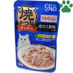 【1】 CIAO 猫用 パウチ 焼かつお ディナー ほたて貝柱入り 50g 国産 いなば チャオ
