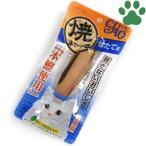 【1】 CIAO 猫用 おやつ 焼本かつお ほたて味 1本入り 国産 着色料・保存料不使用 いなば チャオ