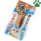 【1】 CIAO 高齢猫用 おやつ 焼本かつお 高齢猫用 ほたて味 1本入り 国産 着色料・保存料不使用 いなば チャオ