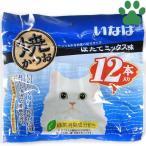 【15】 CIAO 猫用 おやつ 焼かつお ほたてミックス