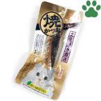 【1】[正規品] CIAO 猫用 おやつ 焼かつお 本格だし味 1本入り 国産 着色料・保存料不使用 いなば チャオ