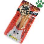 【1】 CIAO 猫用 おやつ 焼かつお 毛玉配慮 かつお節味 1本入り 国産 着色料・保存料不使用 いなば チャオ