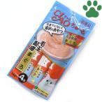 【1】 CIAO 猫用 おやつ ちゅーる 毛玉配慮 まぐろ 14g X 4本入り 国産 保存料不使用 いなば チャオ