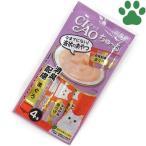 【1】 CIAO 猫用 おやつ ちゅーる 消臭配慮 まぐろ 14g X 4本入り 国産 保存料不使用 いなば チャオ