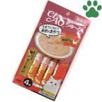 【1】 CIAO 猫用 おやつ ちゅーる まぐろ&贅沢サーモン 14g X 4本入り 国産 保存料不使用 いなば チャオ