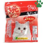【5】 CIAO 猫用 おやつ 焼かつお 本ぶし味 5本入り 国産 着色料・保存料不使用 いなば チャオ