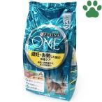 【25】 [正規品] ピュリナワン 猫ドライ 避妊・去勢した猫の 体重ケア 全年齢 ターキー 2.2kg (550gX4袋) ネスレ キャットフード