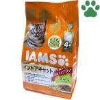 【17】 [正規品] アイムス インドアキャット 成猫用 チキン 1.5kg (375gX4袋) キャットフード ドライ 室内猫