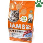 【17】 [正規品] アイムス インドアキャット 成猫用 まぐろ味 1.5kg (375gX4袋) キャットフード ドライ 室内猫