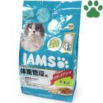 【17】 [正規品] アイムス 体重管理用 成猫用 チキン 1.5kg (375gX4袋) キャットフード ドライ