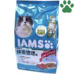 【17】 [正規品] アイムス 体重管理用 成猫用 まぐろ味 1.5kg (375gX4袋) キャットフード ドライ