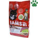 【17】 [正規品] アイムス インドアキャット 7歳以上用 チキン 1.5kg (375gX4袋) キャットフード ドライ 高齢猫 シニア 室内猫