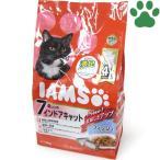 【17】 [正規品] アイムス インドアキャット 7歳以上用 フィッシュ 1.5kg (375gX4袋) キャットフード ドライ 高齢猫 シニア 室内猫