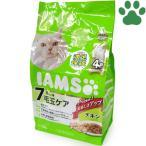【17】 [正規品] アイムス 毛玉ケア 7歳以上用 チキン 1.5kg (375gX4袋) キャットフード ドライ 高齢猫 シニア