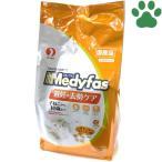【16】 [正規品] メディファス 猫ドライ 避妊・去勢ケア 子猫から10歳まで チキン&フィッシュ味 1.4kg (280g X 5袋) 国産 成猫 ペットライン