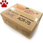 【70】 [正規品] メディコート 犬ドライ アレルゲンカット 魚&お米 ライト 高齢犬用 7歳から 小粒 5.4kg (450g X 12袋) 国産 ペットライン