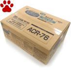【70】 [正規品] メディコート 犬ドライ アレルゲンカット 魚&お米 大粒 成犬用 1歳から 6kg (500g X 12袋) 国産 ペットライン ドッグフード