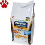 【32】 メディコート アレルゲンカット 魚&お米 成犬用(1歳から) 大粒 3kg ペットライン 国産 無着色 食物アレルギー対策