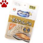 【1】 [正規品] メディコート 犬用おやつ アレルゲンカット 炙りたらとお米 細切りタイプ 60g 国産 食物アレルギー対策 ジャーキー ペットライン