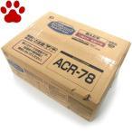 【70】 [正規品] メディコート 犬ドライ アレルゲンカット 魚&お米 老齢犬用 11歳から 小粒 6kg (500g X 12袋) 国産 ペットライン ドッグフード