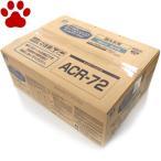 【70】 [正規品] メディコート 犬ドライ アレルゲンカット 魚&お米 成犬用 1歳から 小粒 6kg (500g X 12袋) 国産 ペットライン ドッグフード