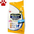 【31】 [国産/無着色] メディコート phサポート 成犬用(1歳以上) 3kg 小型犬用 下部尿路の健康維持 ペットライン ドッグフード ドライ