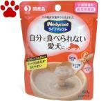 【1】 [正規品] メディコート 犬用 介護食 ライフアシスト ペーストタイプ ミルク仕立て 60g 自分で食べられない愛犬に 国産 ペットライン