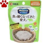 【1】 [正規品] メディコート 犬用 介護食 ライフアシスト スープタイプ ミルク仕立て 60g 食が細くなってきた愛犬に 栄養補助食 国産 ペットライン