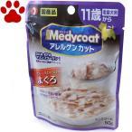 【1】 [正規品] メディコート 犬用パウチ アレルゲンカット 11歳から 老齢犬用 まぐろ 60g 国産 栄養補助食 ペットライン ドッグフード