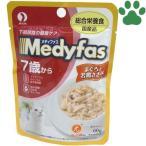 【1】 [正規品] メディファス 猫用 パウチ 7歳から まぐろと若鶏ささみ 60g 国産 総合栄養食 下部尿路の健康 ペットライン キャットフード 成猫