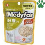 【1】 [正規品] メディファス 猫用 パウチ 18歳から まぐろと若鶏ささみ 60g 国産 総合栄養食 下部尿路の健康 ペットライン キャットフード 長寿齢猫