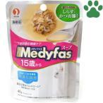 【1】 [正規品] メディファス スープ 猫用 パウチ 15歳から しらす・かつお節入り 40g 国産 ペットライン キャットフード 老齢猫