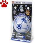 【2】 レック 超小型犬用/小型犬用 室内用玩具 ふしぎボール サッカー サービス電池1本付き おもちゃ 動く 不規則 不思議ボール
