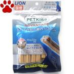 【3】 ライオン PETKISS ADVANTAGE おやすみ前の歯みがきガム 中型犬用 6本入り 国産 デンタルガム ペットキス 歯磨きガム