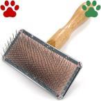 【3】 [逸品] 岡野製作所 謹製 プロスリッカー 武蔵 ハードタイプ 小(PROハードS) 犬猫用スリッカーブラシ トリマーさん推奨 国産