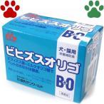 【1】 ワンラック 犬猫用 栄養補助食 ビヒズスオリゴ 20g(1グラムx20包) お腹の健康 森乳サンワールド 国産 サプリメント