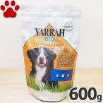 Yahoo!ナチュラルスタイル for dog&cat【8】 [正規品] ヤラー 小型犬用 600g 小粒/成犬用 ドッグフード ドライフード オーガニック