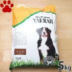 Yahoo!ナチュラルスタイル for dog&cat【51】 [正規品] ヤラー シニア 5kg 全犬種/7歳以上の高齢犬用 ドッグフード ドライ オーガニック