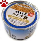 【2】 【単品販売】デビフ 犬用 缶詰 シニア食 DHA・EPA配合 150g 総合栄養食 高齢犬 国産 ドッグフード dbf