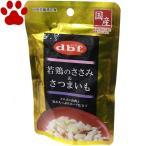 【2】 [単品販売] デビフ 犬用パウチ 若鶏シリーズ 若鶏のささみ&さつまいま 100g 国産 栄養補完食 dbf ドッグフード レトルト